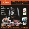 180 - 220 USD Small 3D Sublimation Vacuum Heat Press Cheap mug press machine price