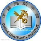 Making customs documents for general or copy goods from China to the world
