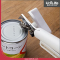 Stainless Steel Manual Can Opener