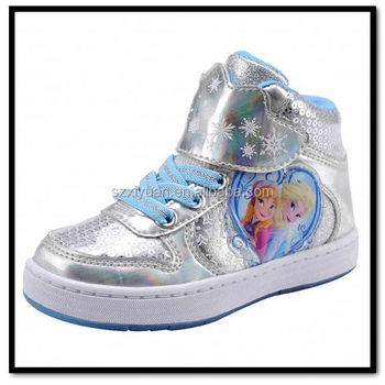 online tracking kids shoes gps s01 buy kids shoes gps