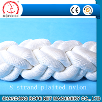Alibaba China Suppliers factory sale 8 strand pp rope for ship rope price with moderate price 008618853866282