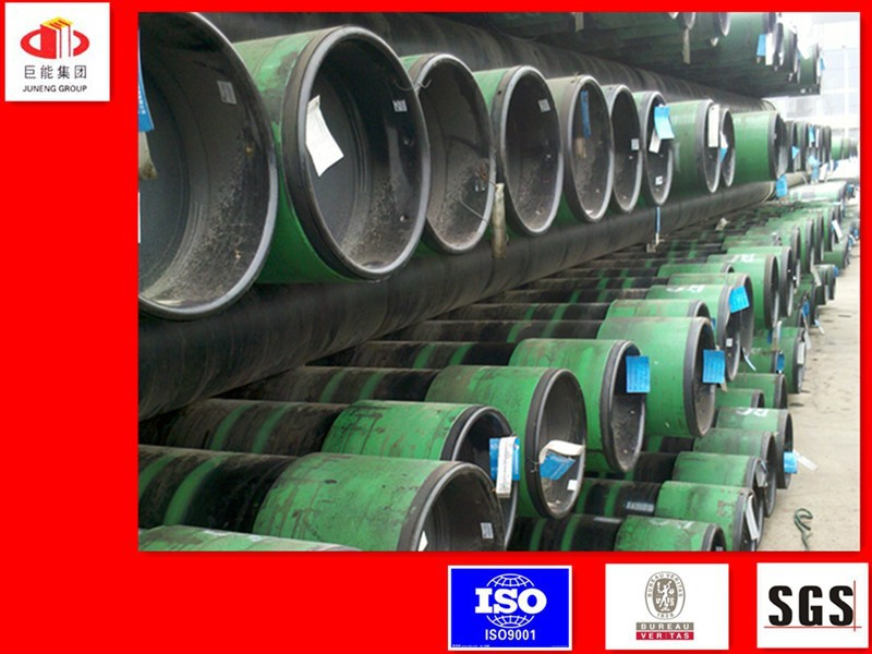 API oil drill 9 5/8 inch 7 inch casing pipe