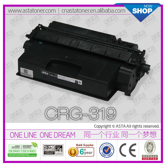 toner cartridge for canon 319