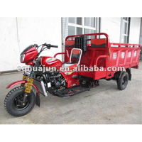 HUJU 150cc gasoline motor tricycles / cheap motor tricycle / aquatic tricycle for sale