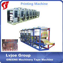 BOPP film printing machine / gravure printing machine for BOPP packing tape