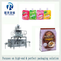 high accuracy automatic vertical packing machine for dried fruit/dried food/dried grape