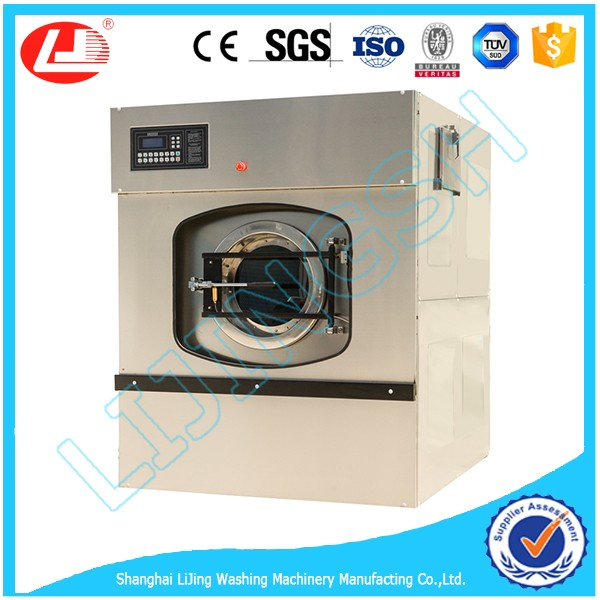 LJ Professional sales laundry machine china, Fabric,Linen, Garment, Cloth clothes washing machine 15kg,20kg,30kg,50kg,70kg,100kg