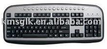 distinctive slim wired keyboard