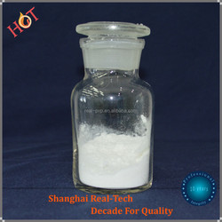 fine food powder cas no. 25249-54-1linked povidone pvpp food grade