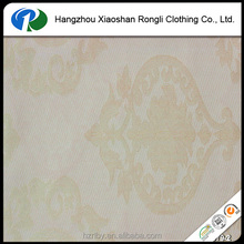 polyester woven jacquard curtain or mattress fabric