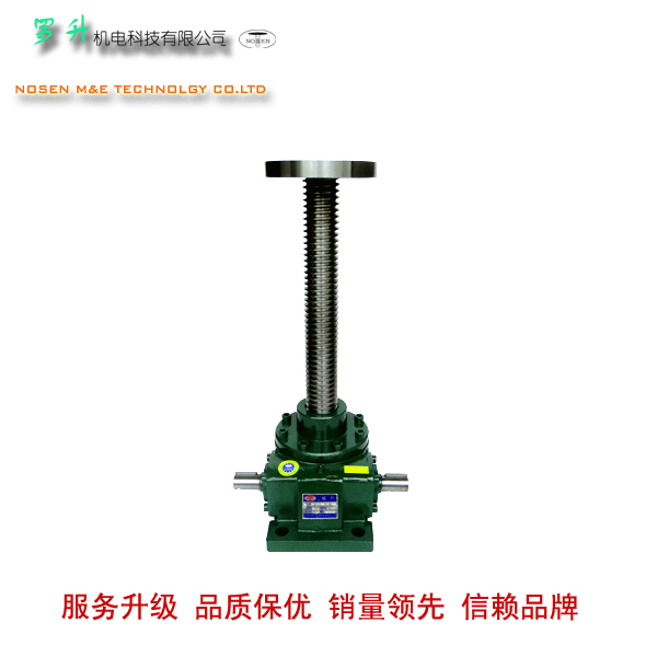 Fast Servo Motor Helical Curing Oven Lifting Gear