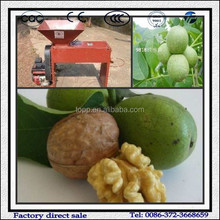 Small Crushed Green Walnut Shells Machine /Green Walnut Shelling Machine
