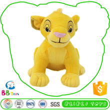 New Styel Superior Quality Low Price Custom Tag Lovely The Lion King