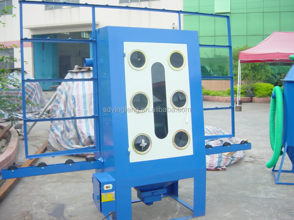 JFP-1500 Air type manual glass sandblasting machine factory