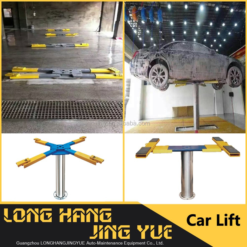 Max 4T single post car lift for ca washing hydraulic underground car lift 1800mm