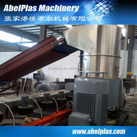 PE PP Double Stage Pelletizing Line/ Granulating Line/extrusion line