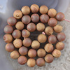 AB0292 Wholesale round 6mm/8mm/10mm/12mm/14mm/16mm brown druzy agate geode stone beads, natural gemstone beads