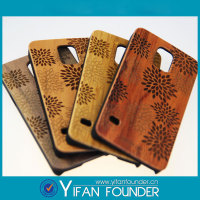 For Samsung s5 mobile shell Wholesale custom wooden phone cases