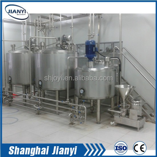 small scale milk processing machine /plant/machinery