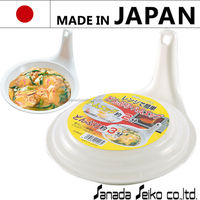 Microwave oven cooker for donburi(china bowl), ham and egg | Sanada Seiko Plastic High Quality made in japan | chicken ham halal