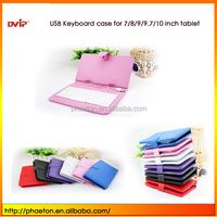 whole universal leather keyboard USB wired 7 8 9 10 inch tablet pc pu stand case manufacturer paypal acceptable