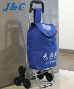 Popular folding grocery shopping cart/Folding trolley supermarket two wheels shopping bag,bag car shopping trolley bag