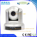 UVC Camera USB 2.0 Android 10X Optical Zoom PTZ Video Conferencing Camera KATO