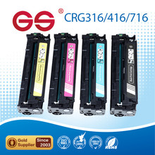 Hot China Products Wholesale CRG316/716 Photocopier Toner Cartridge for canon