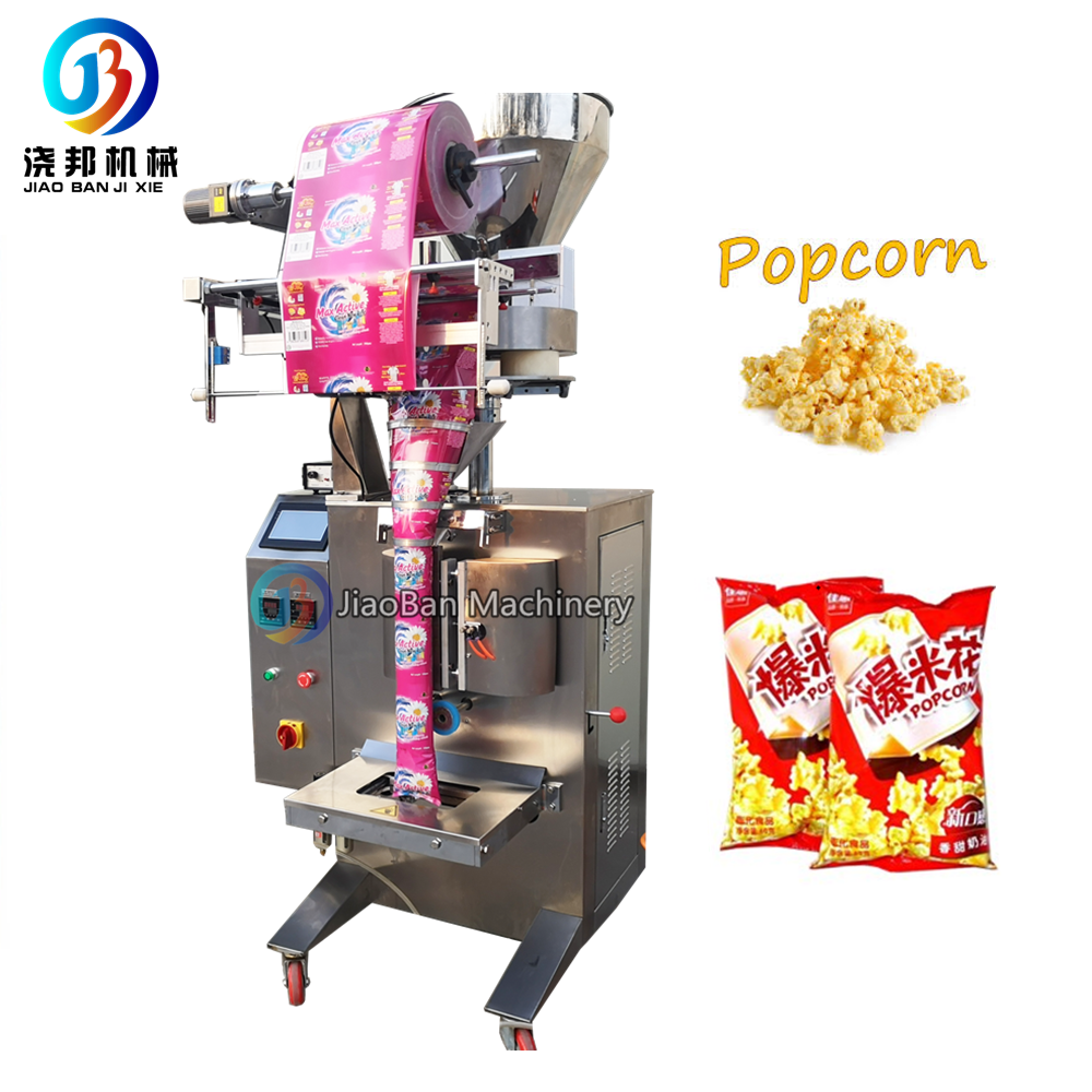JB-300K Granule Packing Machine Rice / <strong>Grain</strong> / Beans/ Snack Packing Machine