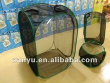 Portable butterfly pet cage