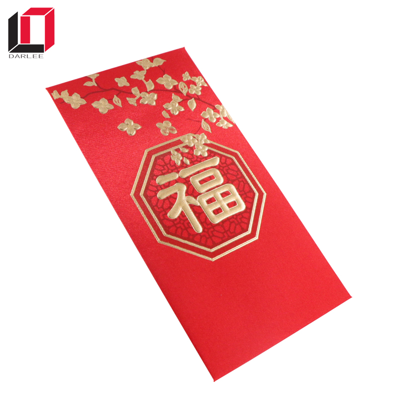 2018 dog chinese new year ang pao silk fabric paper red pocket supplier in China