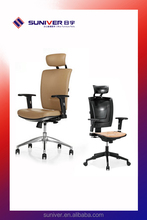 2016 hot sale professional designer office furniture chair spare parts