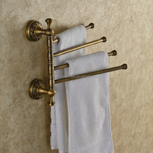 Antique Brass Bathroom Rotary Folded Towel Bar Triple Bars