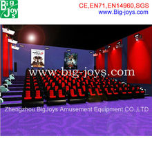 5d cinema theater,mini cinema equipment for sale