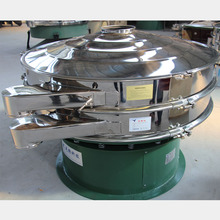 Single layer circular vibrating grizzly screen