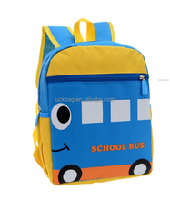 2017 Simple Design and Cheap Car Cartoon Backpack for Promotion
