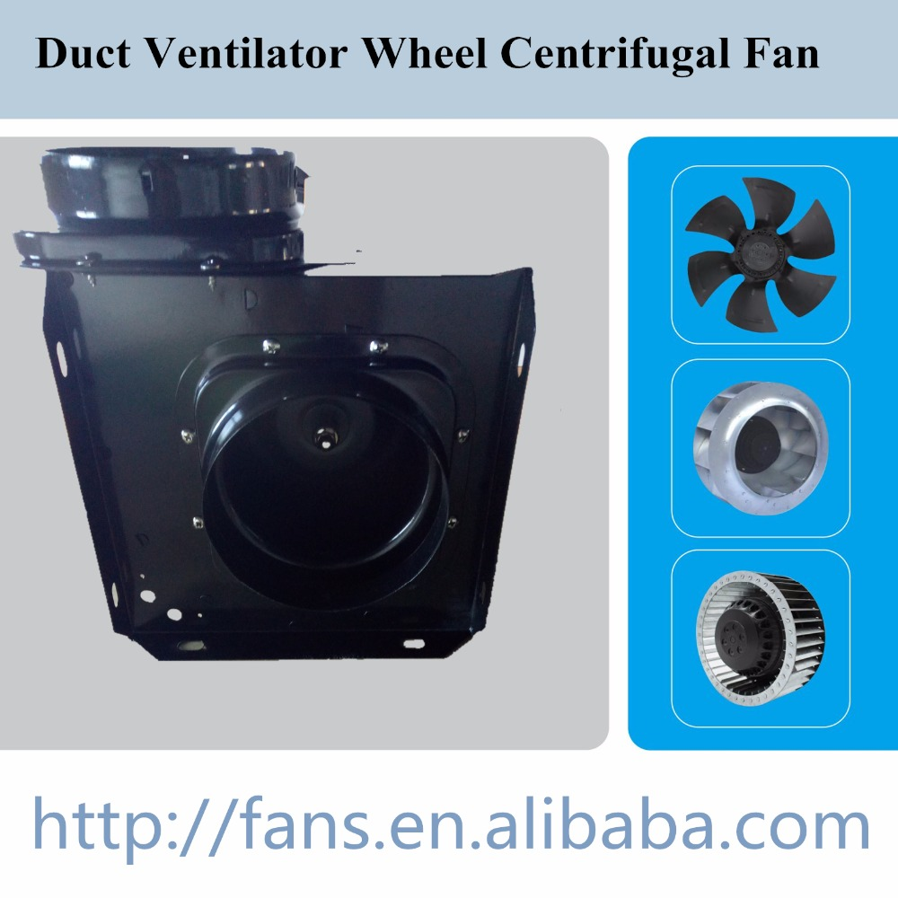 Tube diameter 150mm duct ventilator wheel centrifugal fan
