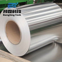 Color coated china h36 5005 a5052 5052 5082 5083 5182 5754 5454 aluminum coil in 0.5mm for rail way/oil tank of the car