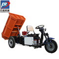 2tons self loading new articulated mini dumper truck