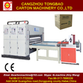 best price 2 color printing slotting carton box making machine