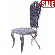 2015 good price upholstered dining chairs with arms for restaurant