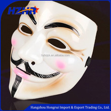 Hot Halloween V for Vendetta Anonymous Movie Adult Mask