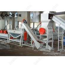 waste plastic recycling plant for sale
