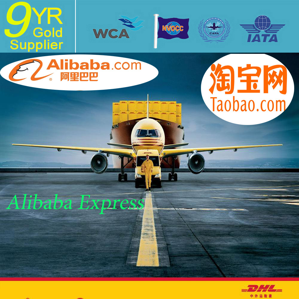 Sea /Air <strong>freight</strong> /air shipping /air forwarder from CHINA TO Seattle(SEA)