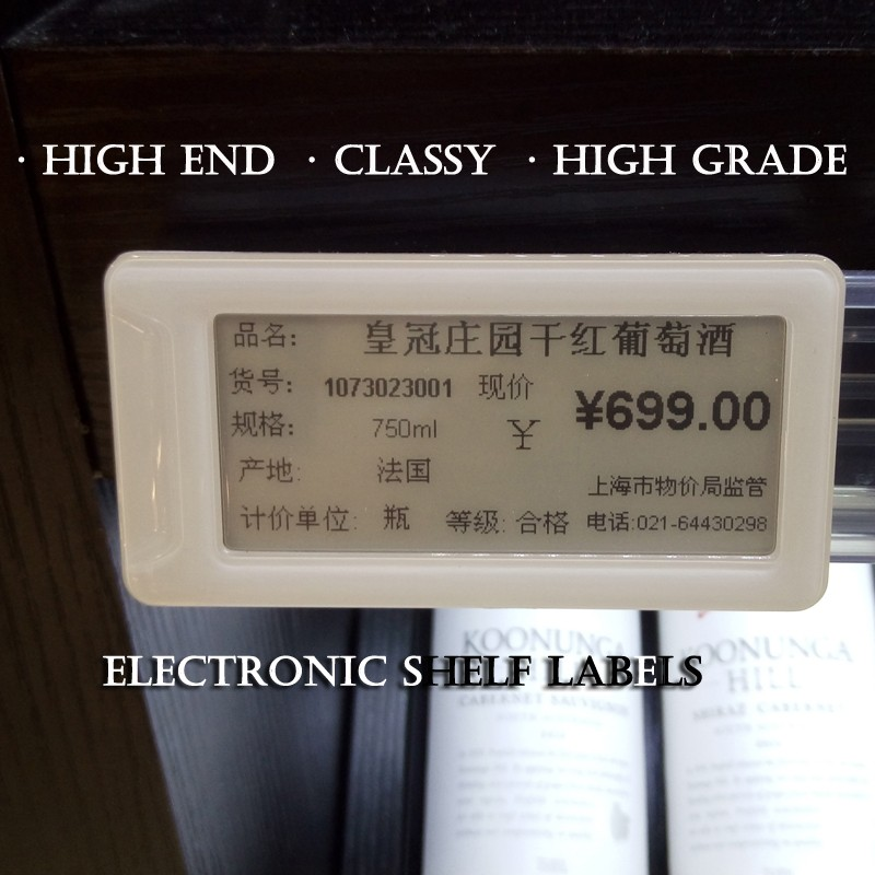 96.5% customer bought SUNPAI supermarket Epaper e-ink Active Matrix Displays