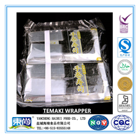 100 pcs double wing temaki sushi roll plastic wrap film with half size grade C nori seaweed