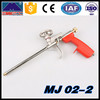 Fine Metal Compressed Air Backpack Water Epoxy Spray Gun.
