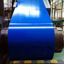 Trade assurance best wholesale websites bottom price ppgi in china 0.25mm ppgi for roofing/steel price per ton goods from china