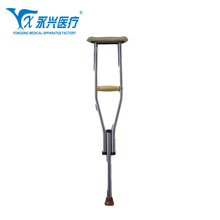 YONGXING E20 High Quality Adjustable Elbow Crutch Foldable Crutches