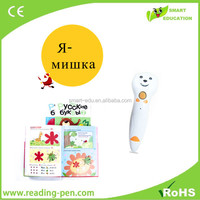 Italian language learning Point reading Pen text scanner for children books